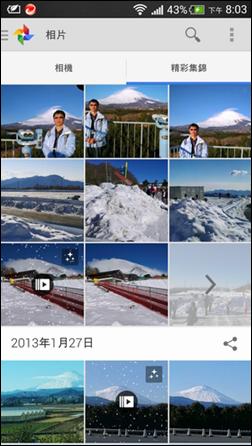 2013-12-21 20.03.48_調整大小