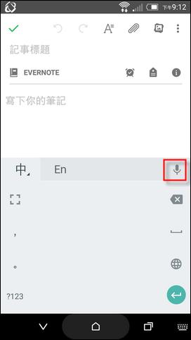 Google-使用翻譯和拍照功能幫你輸入文字