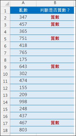 Excel-判斷是否為質數(SUMPRODUCT,MOD,ROW,INDIRECT)
