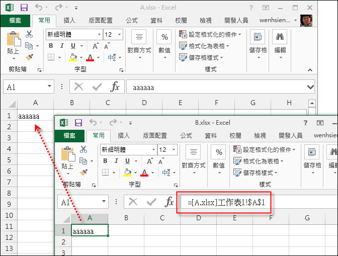Excel-如何讓關聯到另一個檔案的公式在傳送給別人時不會被改變