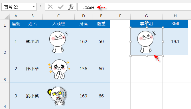 Excel-利用下拉式選單挑選名字後自動顯示照片(OFFSET,MATCH,使用名稱)