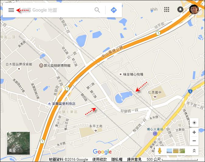 Google地圖-回報地圖上的錯誤