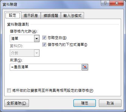 Excel-4個用公式模擬樞紐分析表應用練習(SUMPRODUCT)
