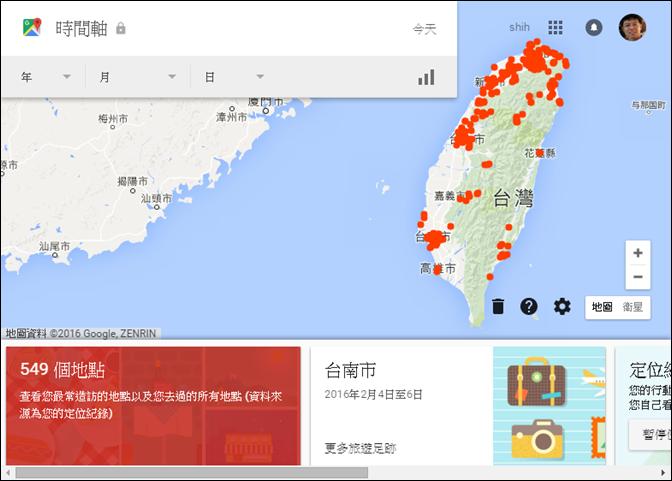 整合Google地圖、你的時間軸、在地嚮導貢獻