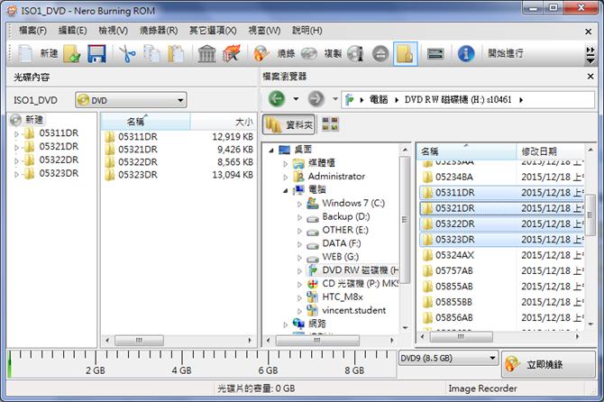 Windows 10-利用ISO檔收納檔案並且以虛擬光碟快速取用
