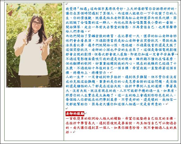 Word-在合併列印文件中合併圖片