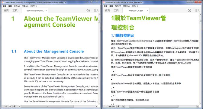 操縱Google Drive將英文版的PDF翻譯成中文版的PDF