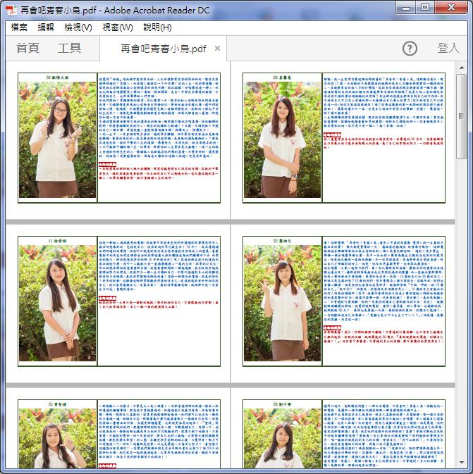 上傳PDF檔至Google雲端硬碟可以自動取出文字