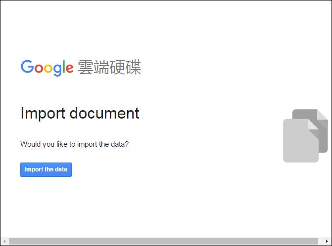 愈來愈方便實用的Google翻譯
