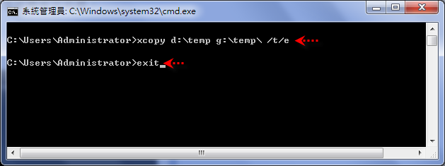 如何複製資料夾而不複製資料夾中的檔案