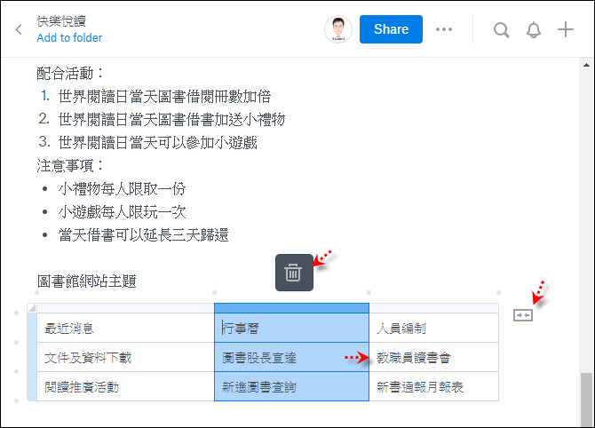 Dropbox Paper-線上編輯文件,團隊成員參與協作或是提供意見