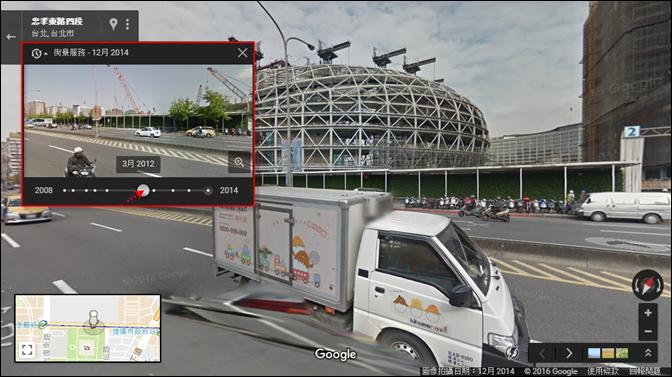 Google地圖中的歷史街景