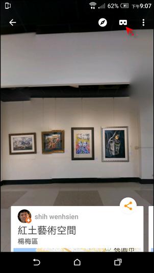 手機裡的VR和AR應用程式(以Google為例)