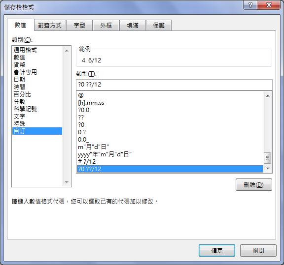 Excel-依年資計算特休天數(VLOOKUP,INT)