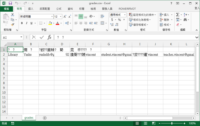 Excel-解決網路下載CSV檔而產生的亂碼問題