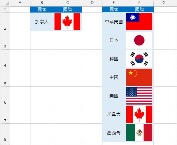 Excel-根據儲存格內容顯示對應圖片(OFFSET,MATCH)