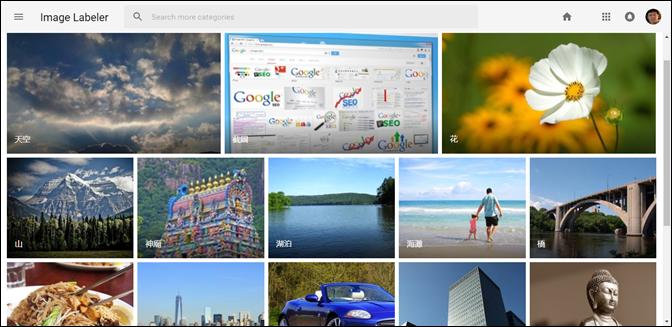 Google相簿裡的智慧搜尋
