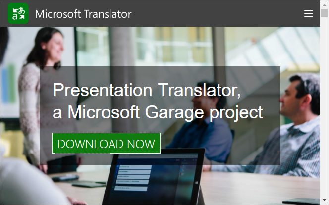 在Word和PowerPoint文件中利用語音輸入文字及翻譯整個簡報中的每張投影片