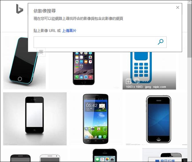 Google和Bing的以圖搜尋功能