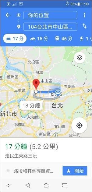 Google-在Line中傳遞位置資訊(使用Google地圖)