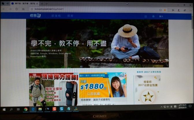 Windows 10-將手機正在瀏覽的網頁傳輸至電腦繼續檢視