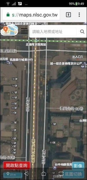 在地圖查詢地址(臺灣通用電子地圖)