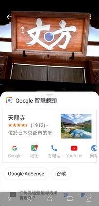 Screenshot_20180909-204323_resize