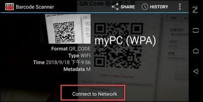利用QR Code讓手機自動連線WiFi