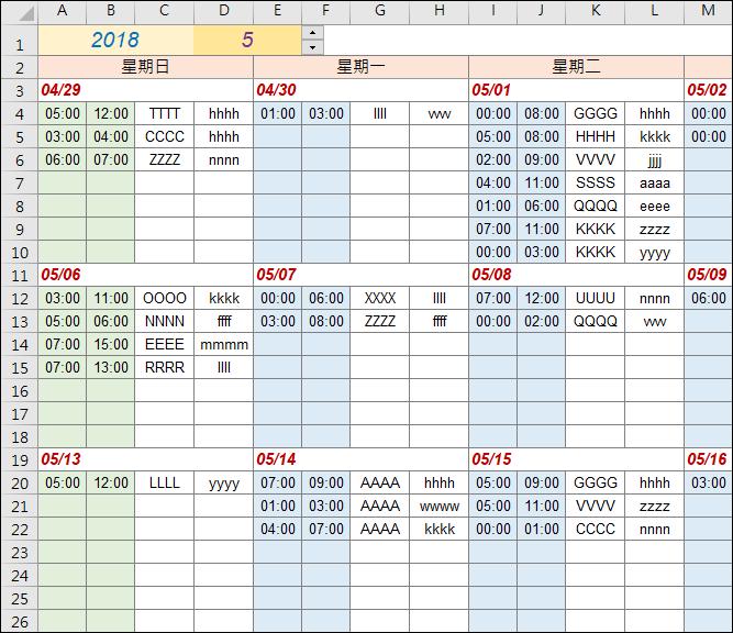 Excel-產生萬年月曆並且合併行事曆(OFFSET,MATCH,ROW,COLUMN)