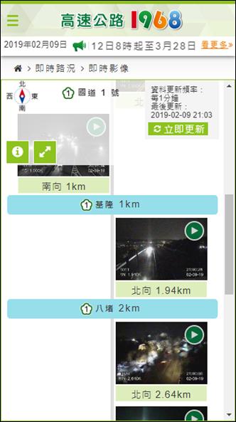利用Chrome瀏覽器模擬行動裝置在Instagram中發文