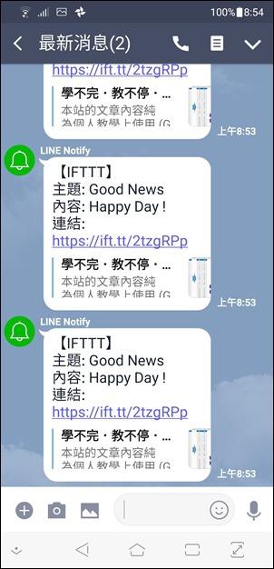 Screenshot_20190313-085417
