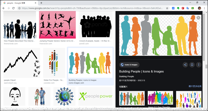 PowerPoint-利用合併圖案功能將圖案填滿文字