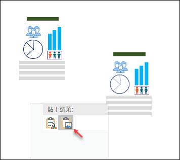 PowerPoint-製作圖片局部內容放大的效果