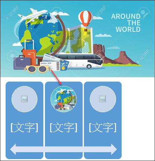 PowerPoint-調整SmartArt中插入圖案顯示的位置