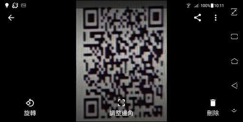 如何掃描相片中已變形的QR Code?
