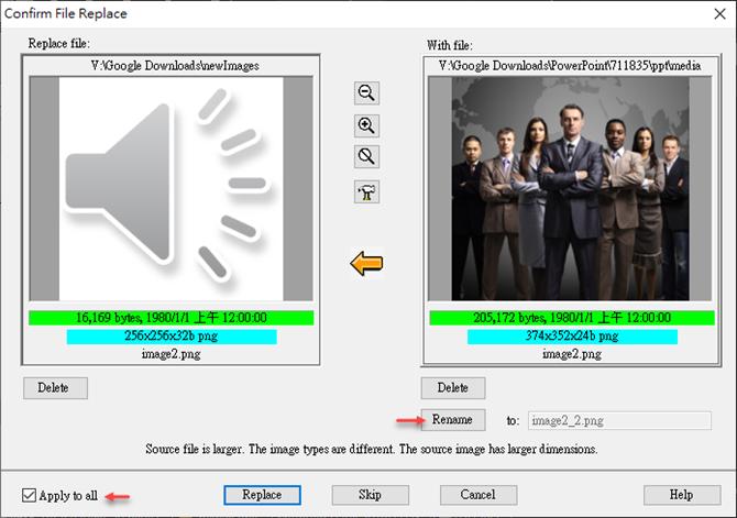 PowerPoint-取出多個PowerPoint投影片中的相片或圖片