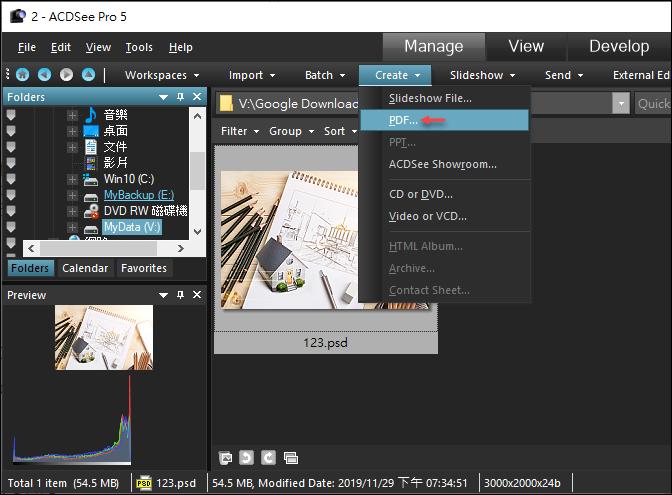 如何將圖片的ai檔和psd檔轉換為jpg檔?