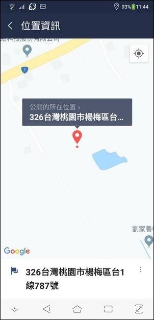 利用手機取得GPS資訊和分享位置資訊