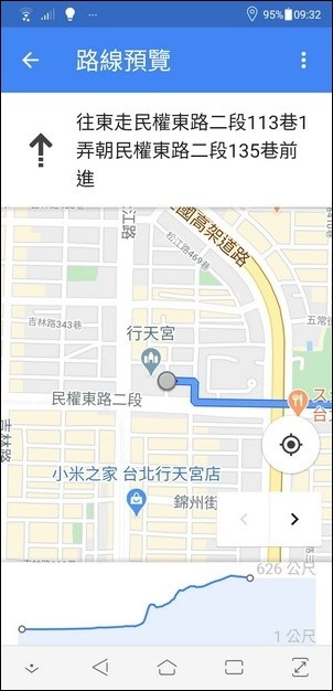 Google-開始提供單車導航服務了