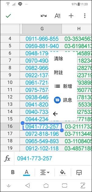 Screenshot_20200221-112051019