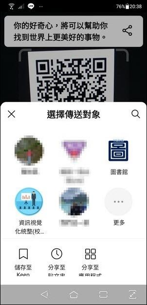 Screenshot_20200222-203804125_resize