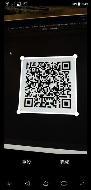 Screenshot_20200222-194920072_resize