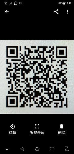 Screenshot_20200222-194941341_resize