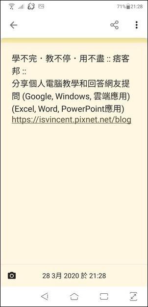 Screenshot_20200328-212839509_resize