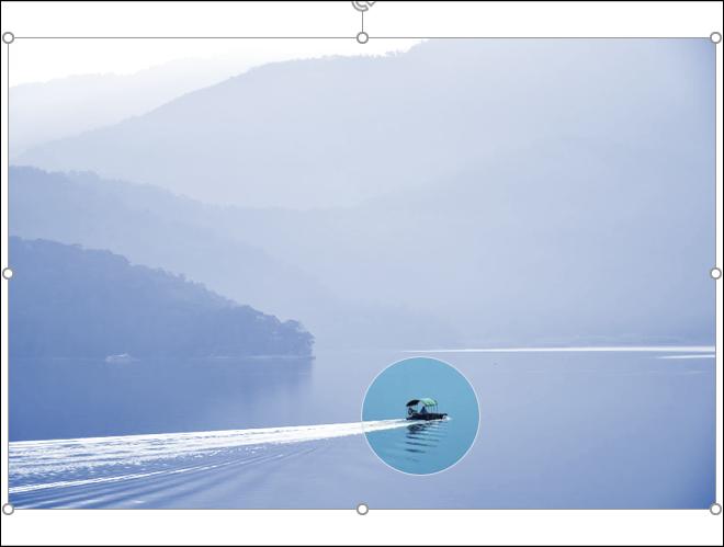 PowerPoint-製作相片的聚光燈凸顯效果