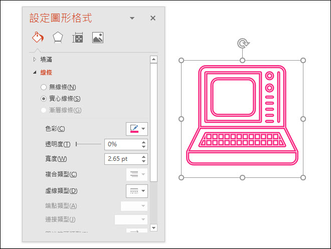 PowerPoint-下載圖示並設定前景色彩和背景色彩