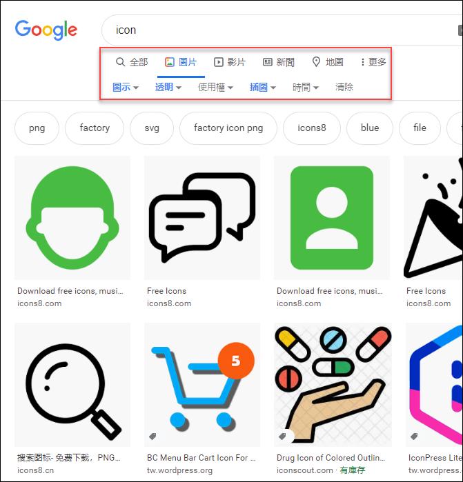 如何在Google圖片搜尋中指定JPG,GIF,PNG以外的圖片格式