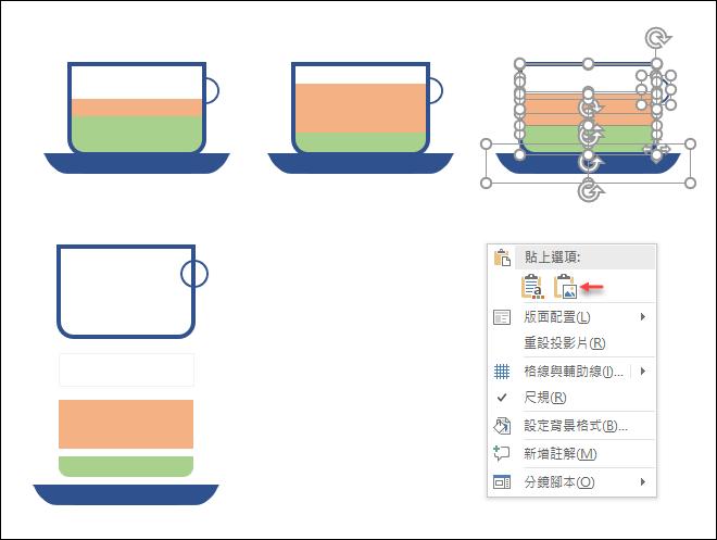 PowerPoint-如何在教學投影片中只讓學生看到完整物件而不能拆解?
