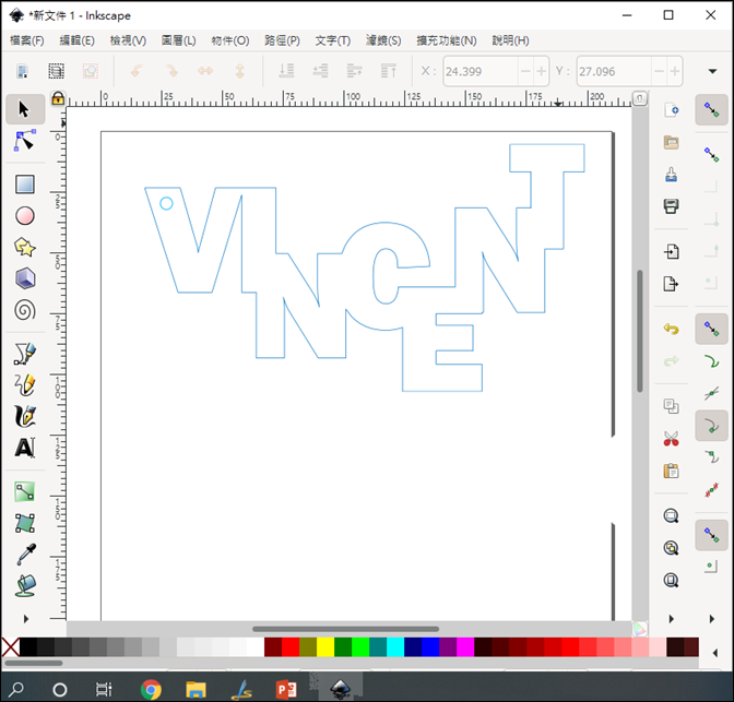 PowerPoint-製作給雕刻機使用的文字圖案