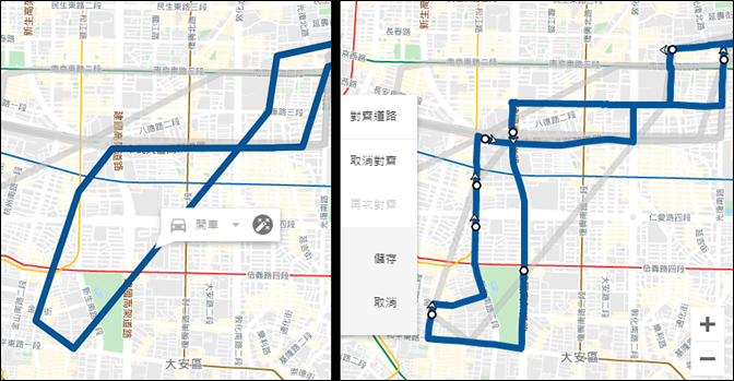Google地圖-使用我的時間軸的縮時影片